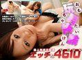 https://ikikatasaiko.com/wp-content/uploads/2012/01/sihomovie.jpg