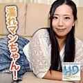 春日井 沙苗22才(Hな4610)