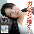芳賀 菜摘 24歳