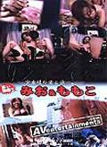 zipang 80 渋谷 少女たちの昼と夜…。 ももこ