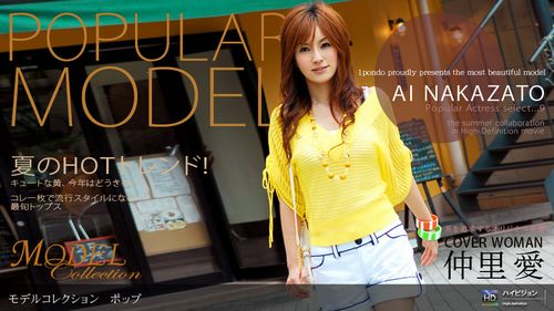 Model Collection select...9 グラビア